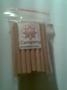 Сигареты (можжевельник)