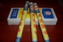 Сигары полынные (китай)
